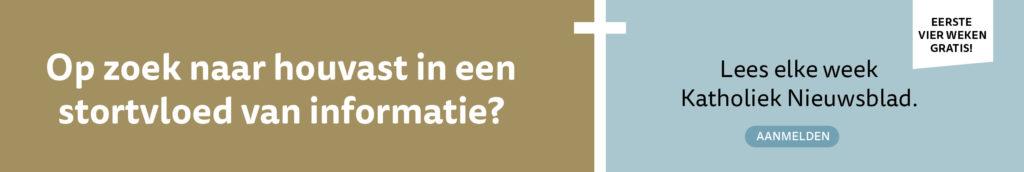 https://www.kn.nl/abonnementen/
